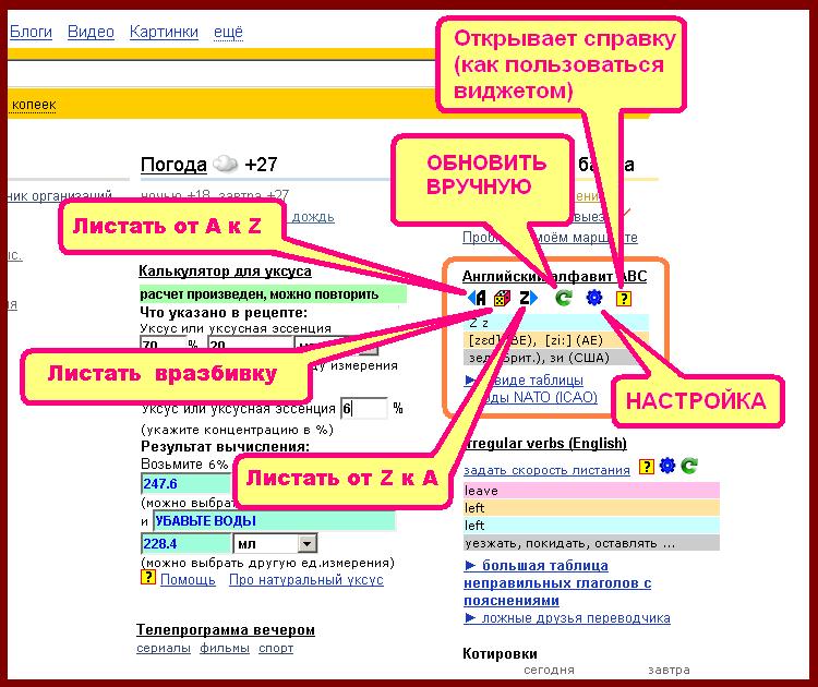 """"""",""""www.falsefriends.ru"""