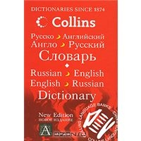 Collins Dictionary Russian-English
